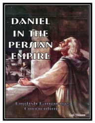 Daniel in the Persian Empire - USB